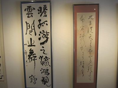 H26年4月竹陽書展 006