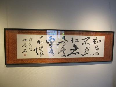H26年4月竹陽書展 009
