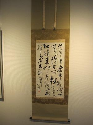 H26年4月竹陽書展 010