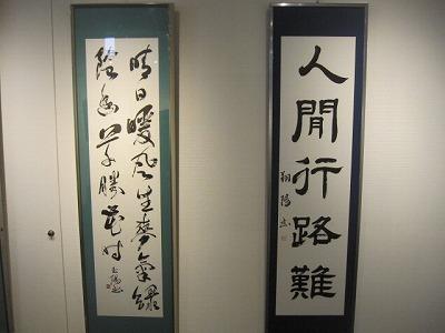 H26年4月竹陽書展 012