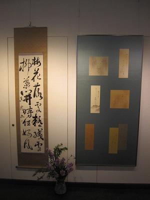 H26年4月竹陽書展 013
