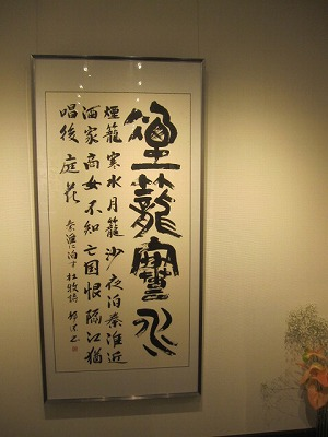 H26年4月竹陽書展 016