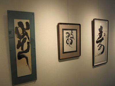 H26年4月竹陽書展 020