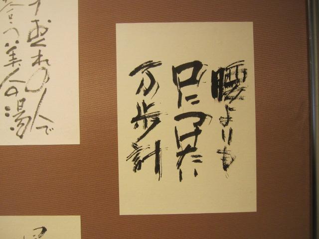 H26年4月竹陽書展 022