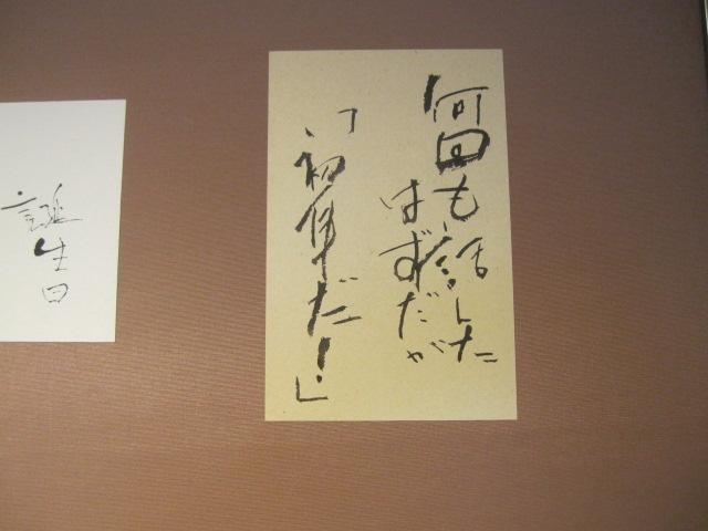 H26年4月竹陽書展 023