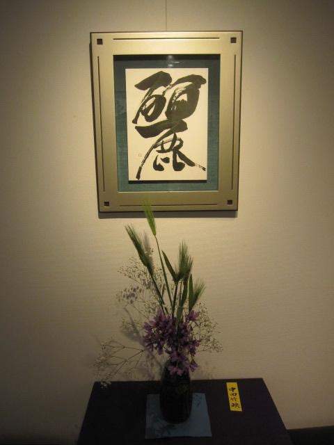 H26年4月竹陽書展 024