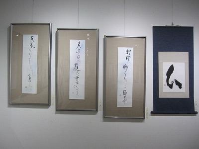 H26年5月穂真書道会展 004