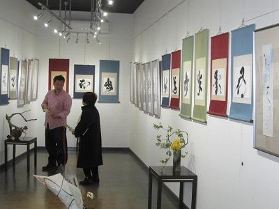 H26年5月穂真書道会展 006