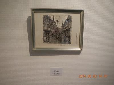 H26年6月たくし展 006
