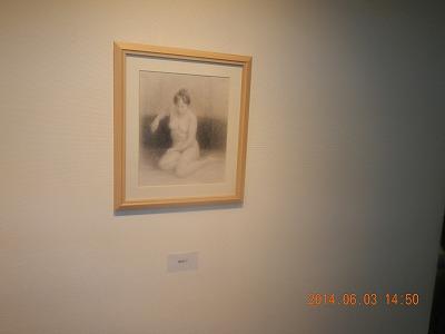 H26年6月たくし展 024
