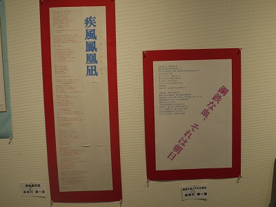 H26年6月風祭展 032