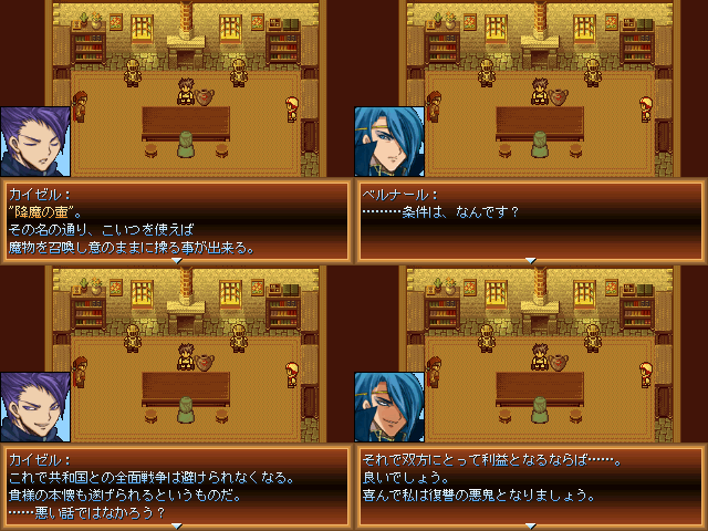 20140718-01.png