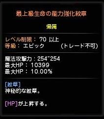 DN 2014-05-26 03-37-22 Mon