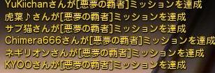DN 2014-06-09 00-08-24 Mon