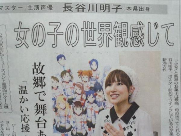2月24日付の日報にのってます。