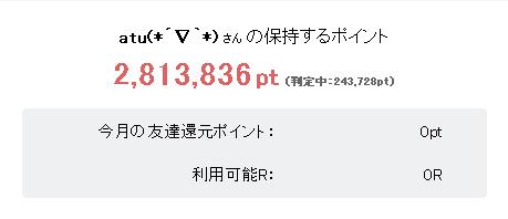 20140501.jpg