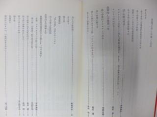筒井康隆、山下洋輔ほか 空飛ぶ冷し中華part1&2