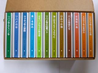 アーサー ランサム全集 全12 岩波書店 外箱