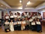 COM WS May 2014 - 03