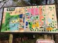 有野実苑オートキャンプ場3