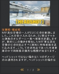 HSCC.jpg