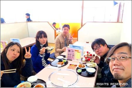 2014_02_21_5.jpg