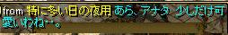 RedStone 14.06.01[00]