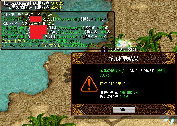†CrossGuard†