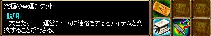 Σ(`・Д・ノ)ノ