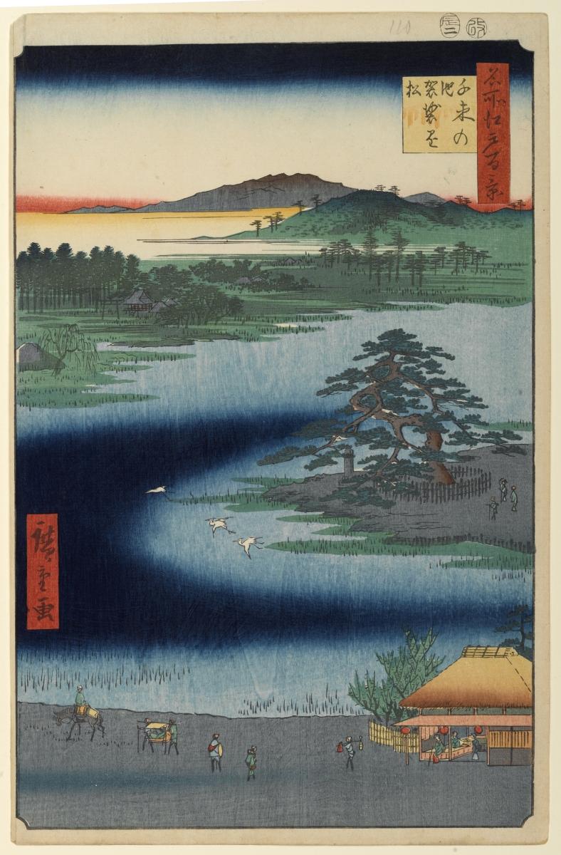 初代広重の描いた名所江戸百景の『千束の池袈裟懸松』
