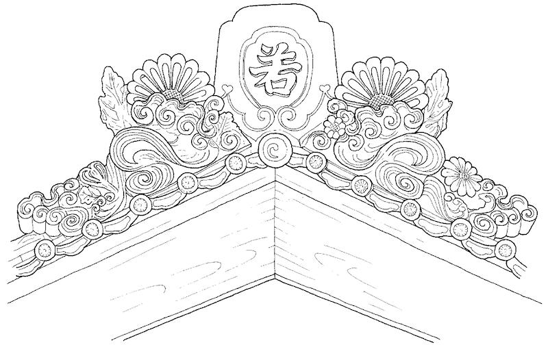 正面屋根棟の鬼瓦