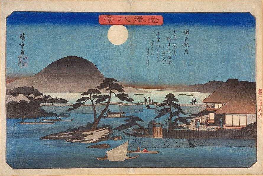 瀬戸秋月(せと の しゅうげつ) - 瀬戸神社