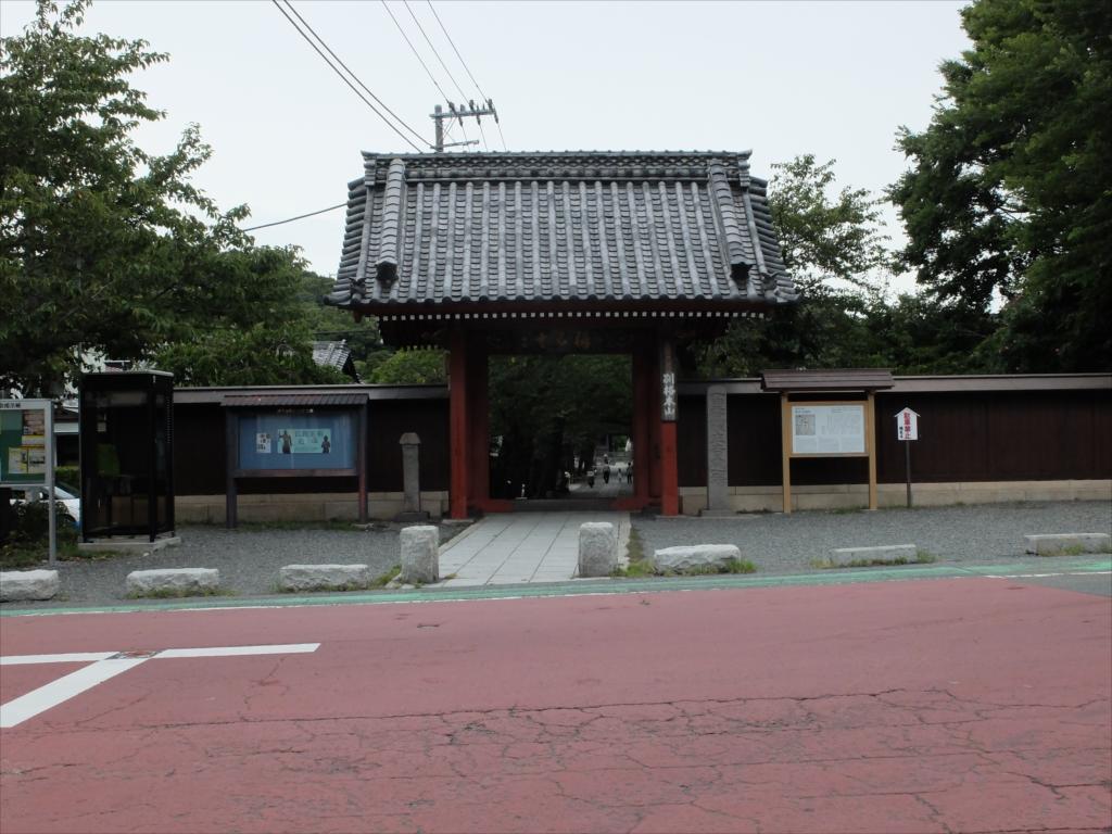 称名寺惣門(赤門)_1