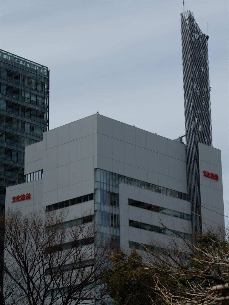 文化放送の建屋が見える