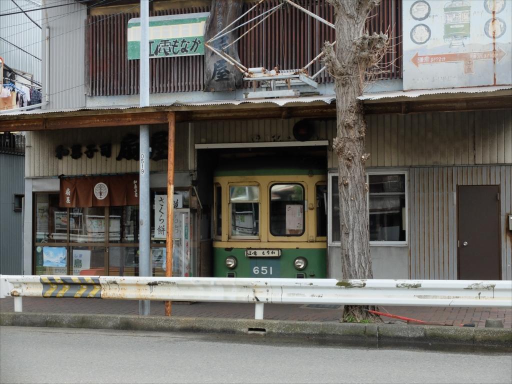 江ノ電もなかの店_2