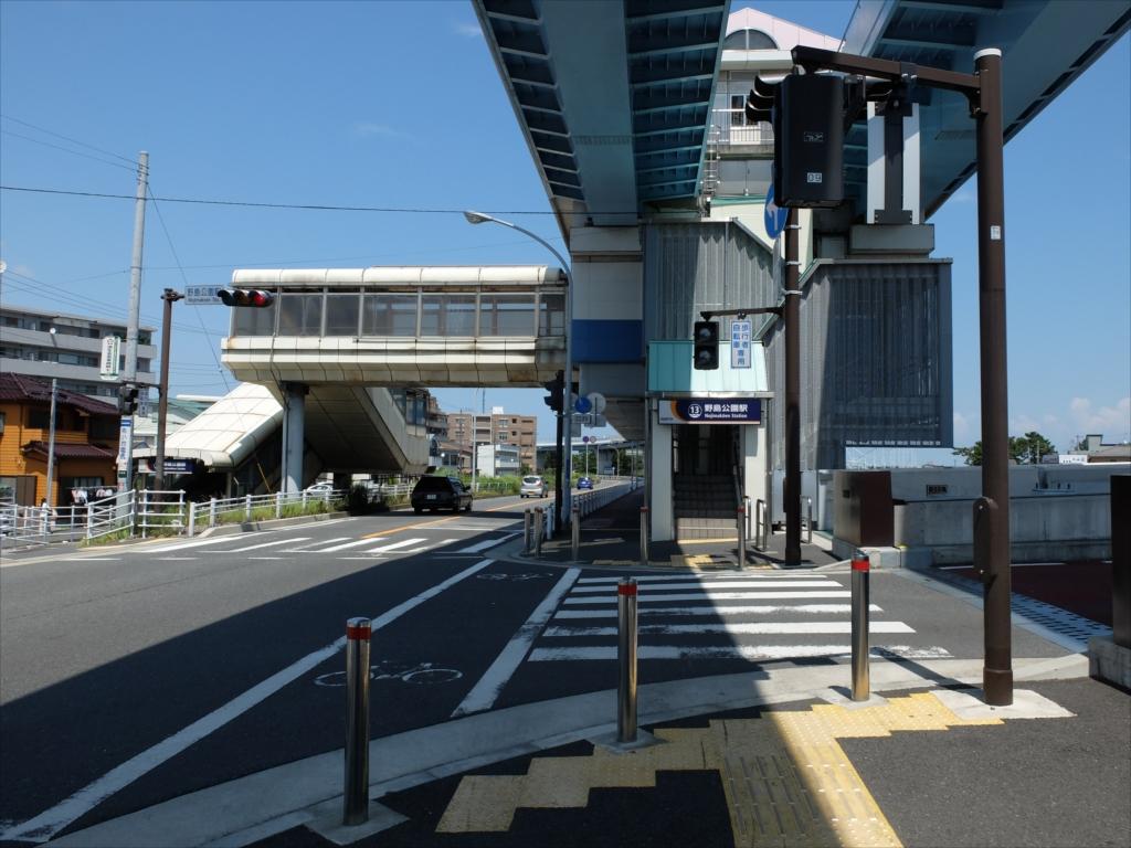 シーサイドライン野島公園駅