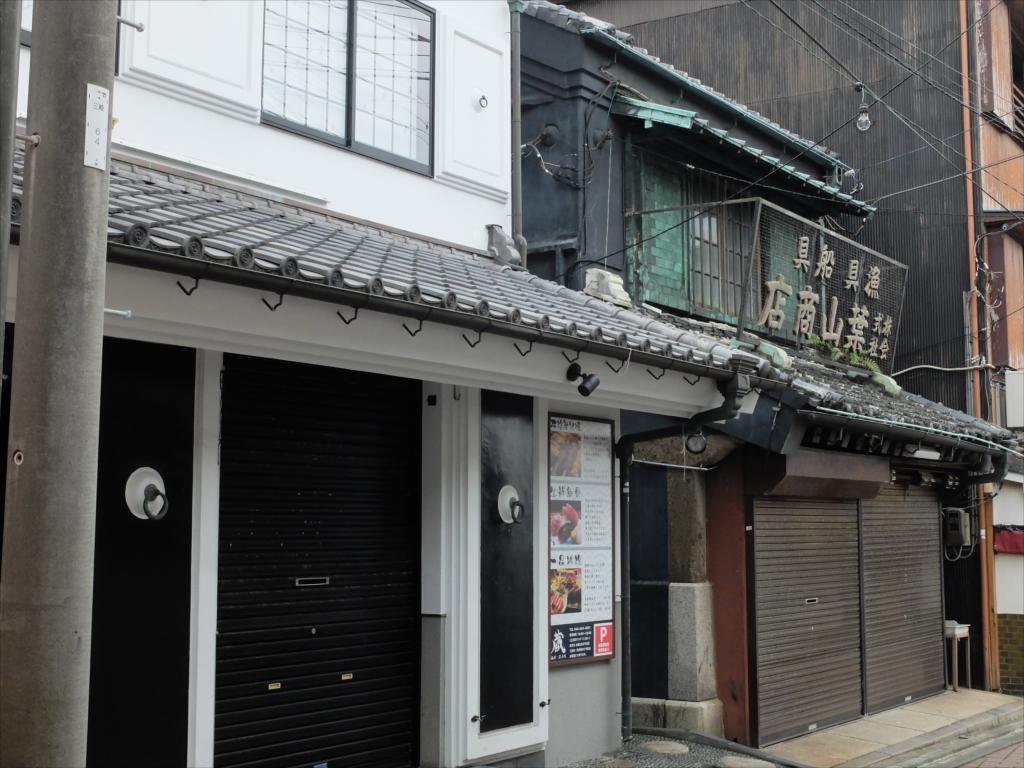 『葉山船具店』と隣接する『蔵』という名の店_1