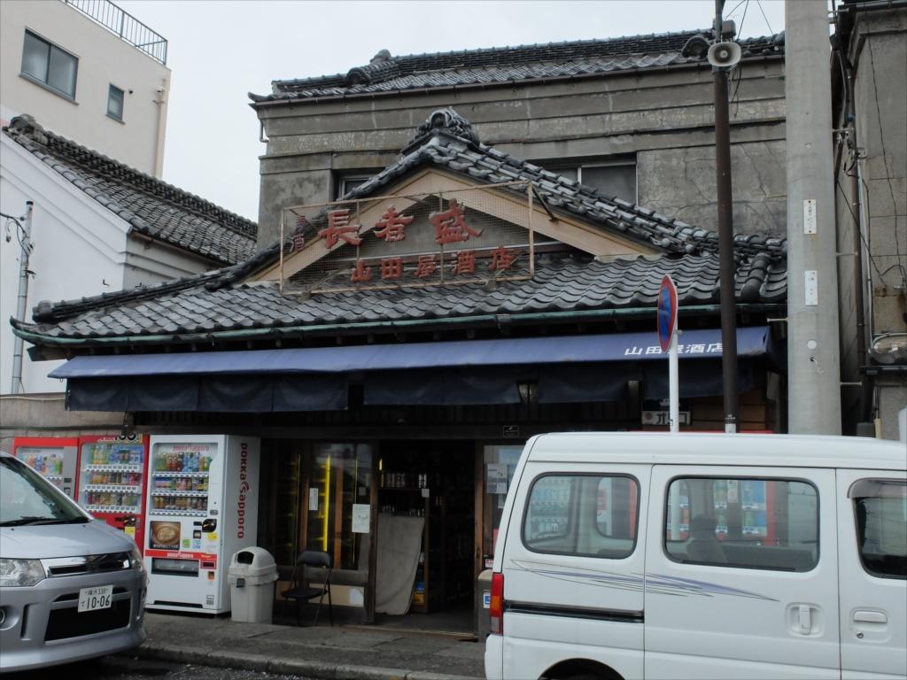 『山田屋酒店』と隣接する『シェアスペースKULA』_1