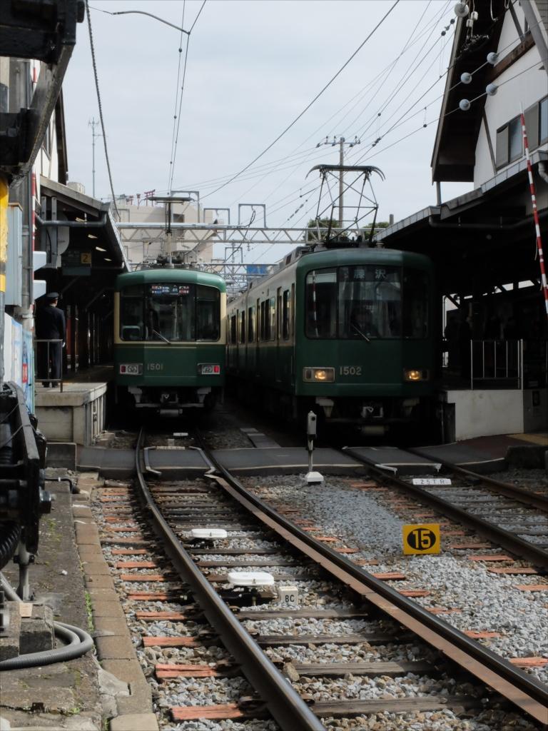 江ノ電江ノ島駅_1