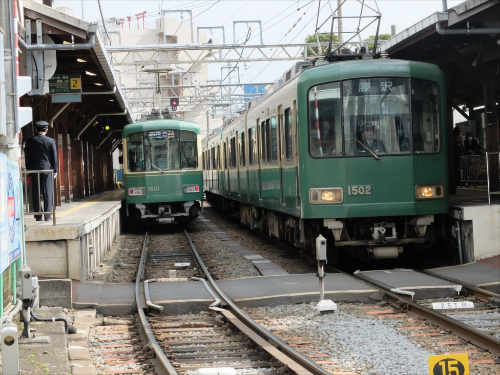 江ノ電江ノ島駅_3