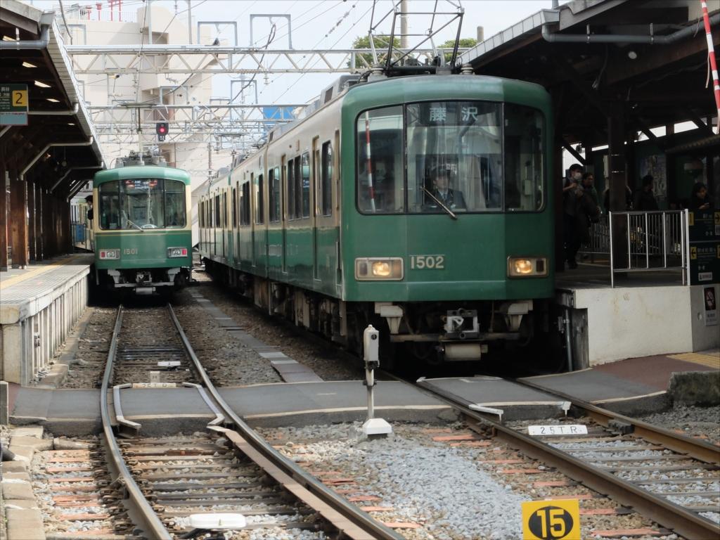 江ノ電江ノ島駅_4