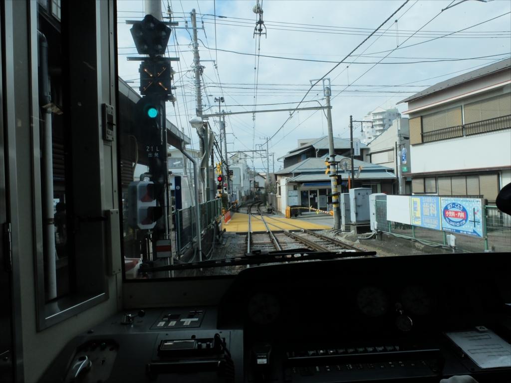 江ノ島駅-湘南海岸公園駅の途中区間_1