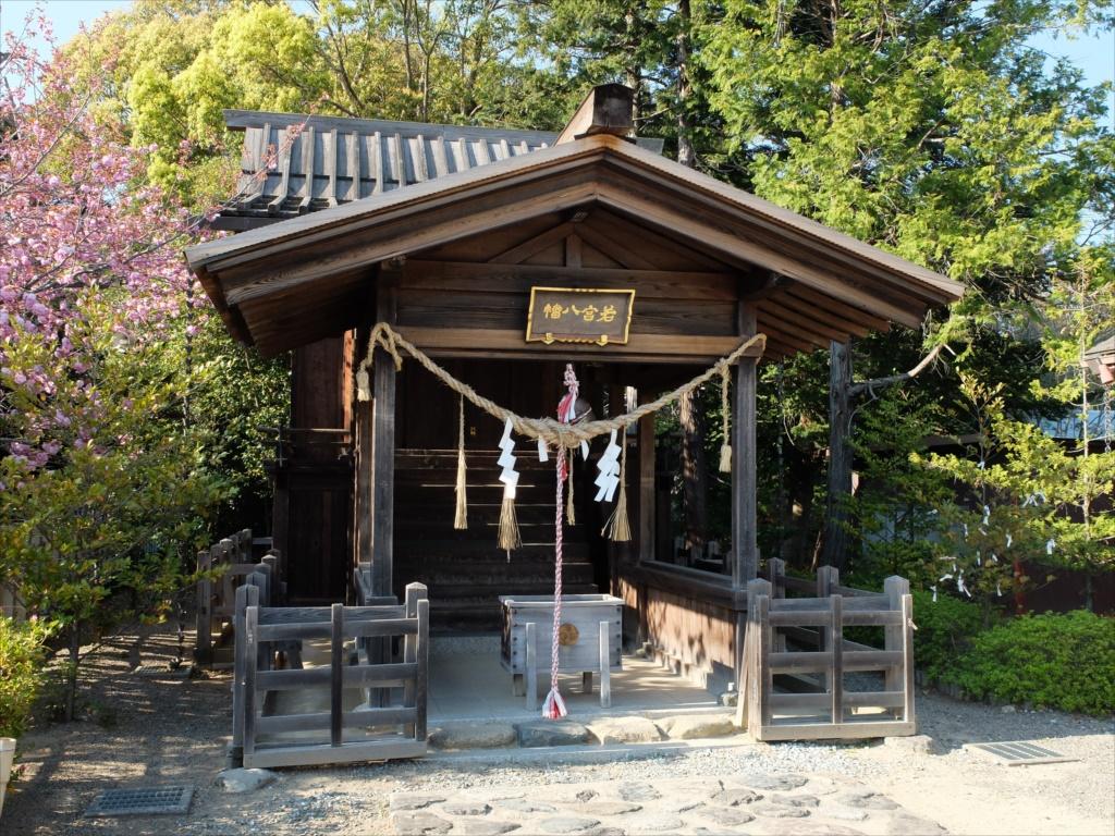 若宮八幡(国指定重要文化財)