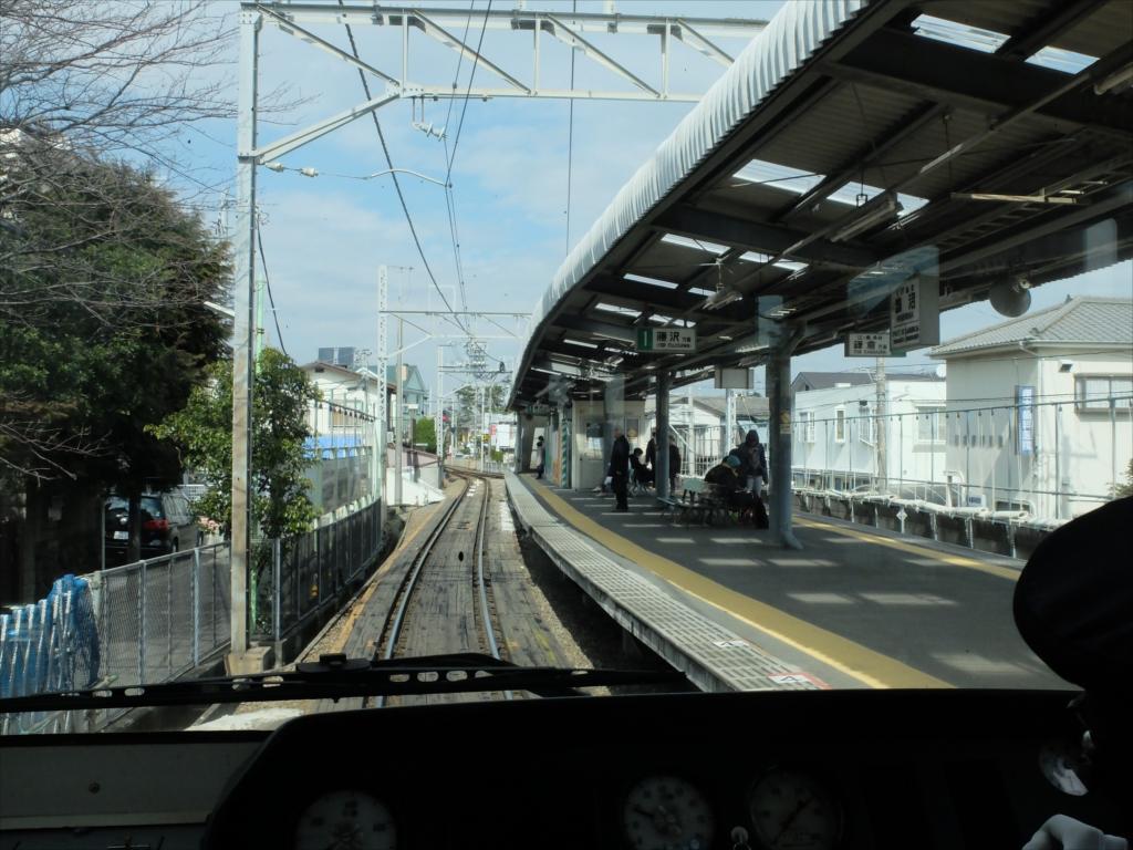 鵠沼駅_2