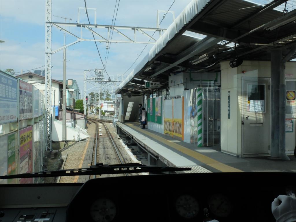 鵠沼駅_4