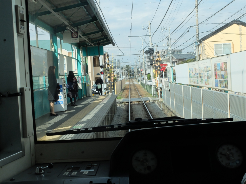 柳小路駅_2