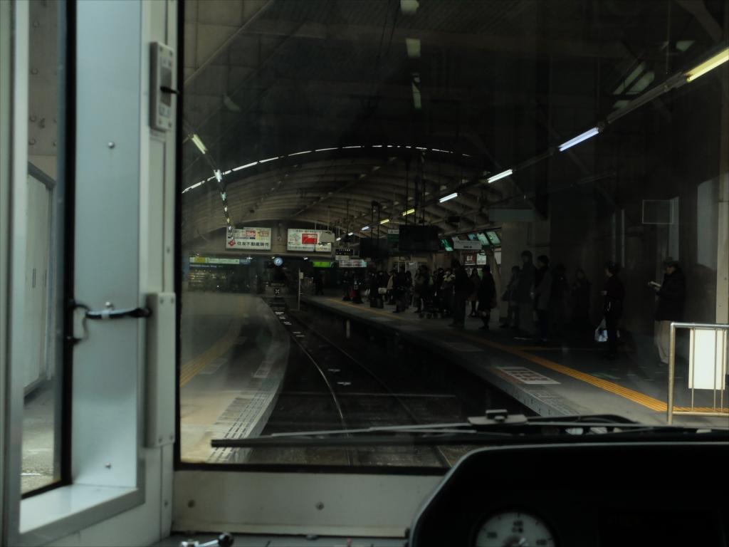 藤沢駅_1