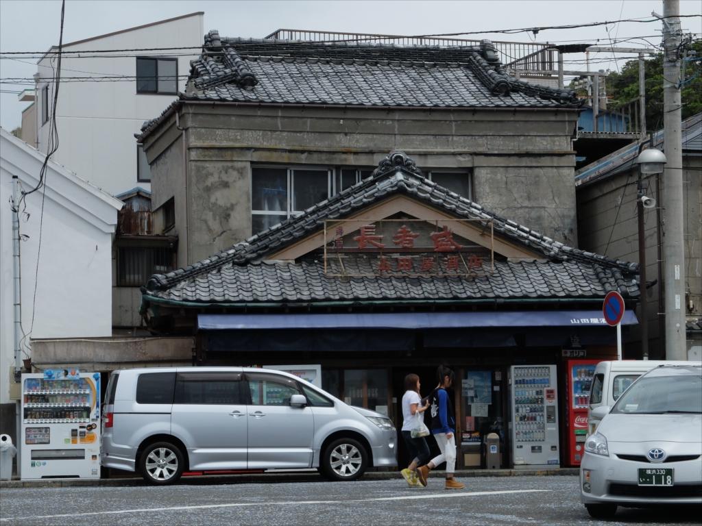 『山田屋酒店』と隣接する『シェアスペースKULA』_2