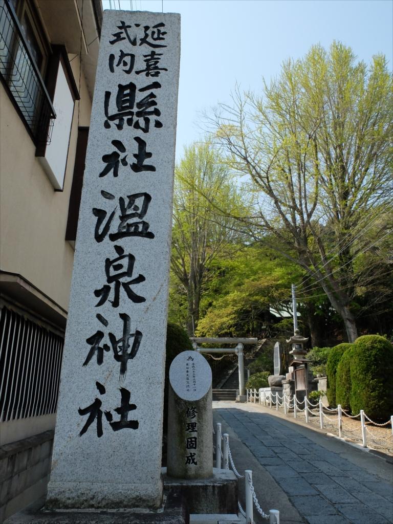 参道の様子_3