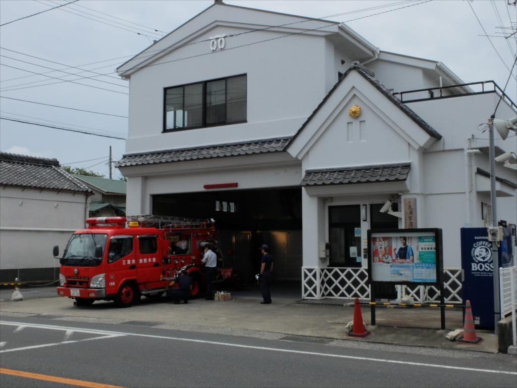 消防署三崎分署